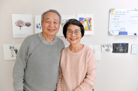 Photo of Grandpa Chan