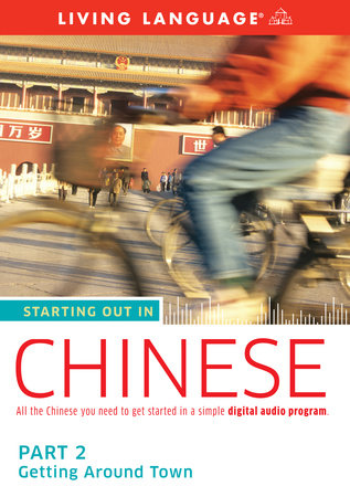 Starting Out in Chinese: Part 2--Getting Around Town