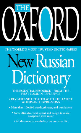 The Oxford New Russian Dictionary by Oxford University Press