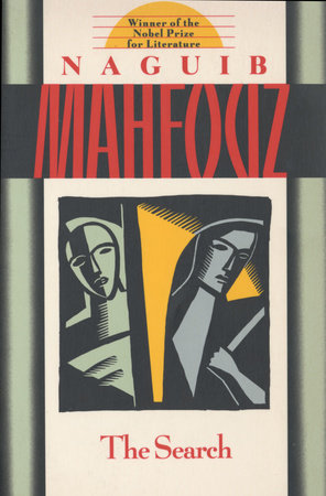 The Search by Naguib Mahfouz