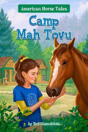 Camp Mah Tovu #4 by Yael Mermelstein