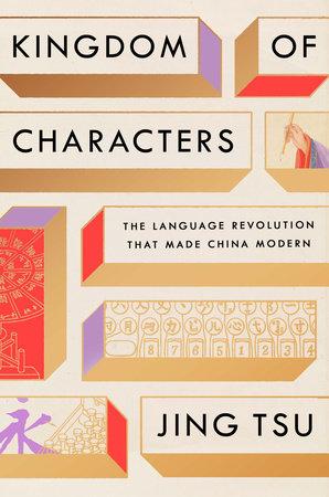 Kingdom of Characters by Jing Tsu