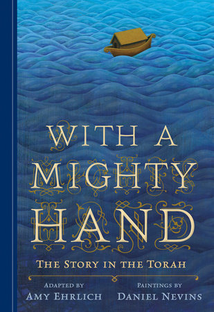 With a Mighty Hand by Amy Ehrlich