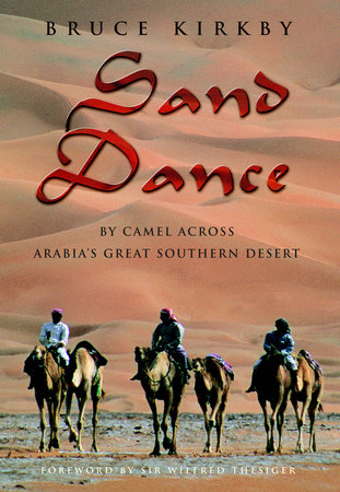 Sand Dance by Bruce Kirkby