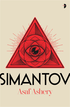 Simantov by Asaf Ashery