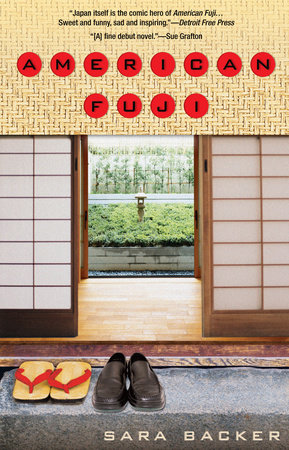 American Fuji by Sara Backer