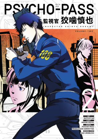 Psycho Pass: Inspector Shinya Kogami Volume 2 by Midori Gotu