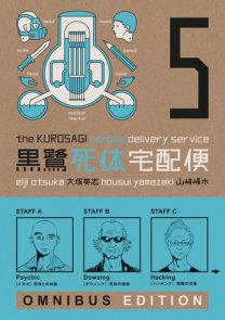 The Kurosagi Corpse Delivery Service: Book Five Omnibus
