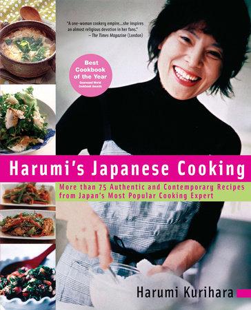 Harumi's Japanese Cooking by Harumi Kurihara