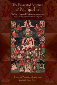 The Emanated Scripture of Manjushri