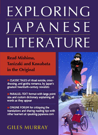 Exploring Japanese Literature by Giles Murray