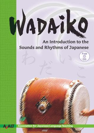 Wadaiko by AJALT