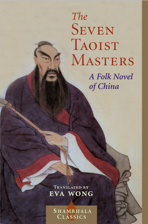 Seven Taoist Masters by