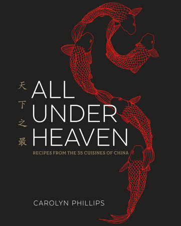 All Under Heaven by Carolyn Phillips