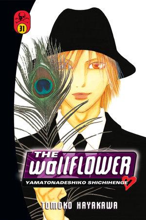 The Wallflower 31