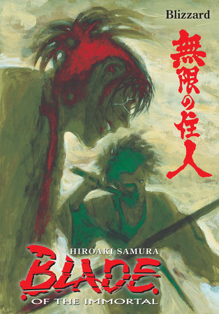 Blade of the Immortal Volume 26: Blizzard by Hiroaki Samura