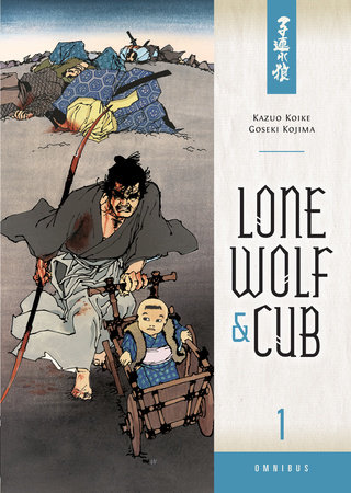 Lone Wolf and Cub Omnibus Volume 1 by Kazuo Koike