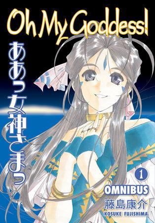 Oh My Goddess! Omnibus Volume 1 by Kosuke Fujishima
