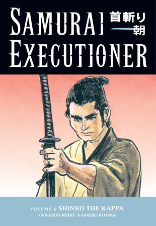 Samurai Executioner Volume 6: Shinko the Kappa by Kazuo Koike