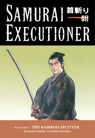 Samurai Executioner Volume 7: The Bamboo Splitter by Kazuo Koike