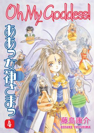 Oh My Goddess vol. 4 by Kosuke Fujishima