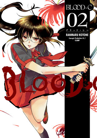 Blood-C Volume 2 by CLAMP