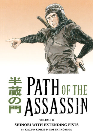 Path of the Assassin Volume 8: Shinobi With Extending Fists by Kazuo Koike
