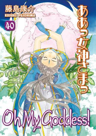 Oh My Goddess! Volume 40 by Kosuke Fujishima