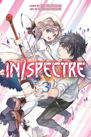 In/Spectre 3 by Chashiba Katase