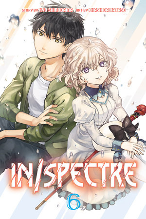 In/Spectre 6 by Chashiba Katase