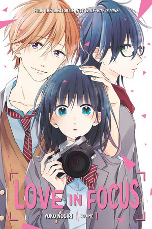 Love in Focus 1 by Yoko Nogiri