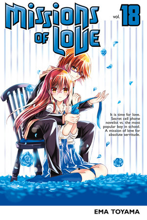Missions of Love 18 by Ema Toyama