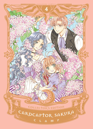 Cardcaptor Sakura Collector's Edition 4