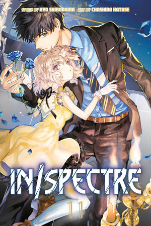 In/Spectre 11 by Chashiba Katase
