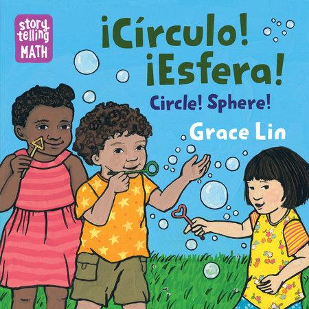 CIRCLE! SPHERE! BIL (EBK) by Grace Lin