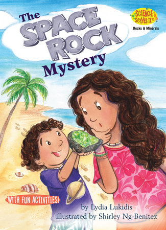 The Space Rock Mystery by Lydia Lukidis; illustrated by Shirley Ng-Benitez