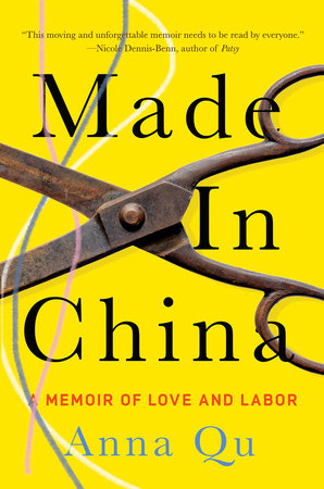 Made in China by Anna Qu