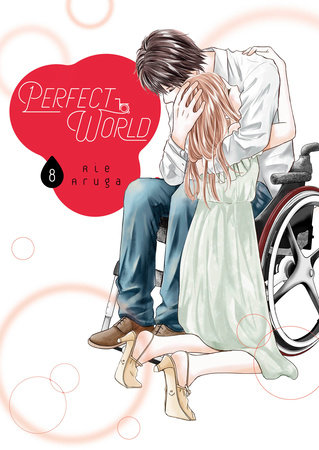 Perfect World 8 by Rie Aruga