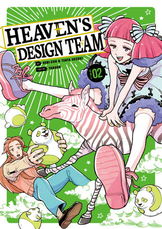 Heaven's Design Team 2 by Tsuta Suzuki,Hebi-zou