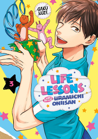 Life Lessons with Uramichi Oniisan 3 by Gaku Kuze