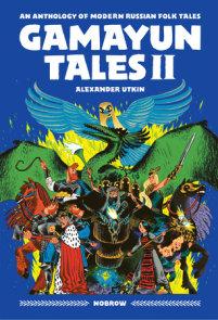 Gamayun Tales II