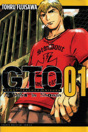 GTO: 14 Days in Shonan, Volume 1 by Toru Fujisawa