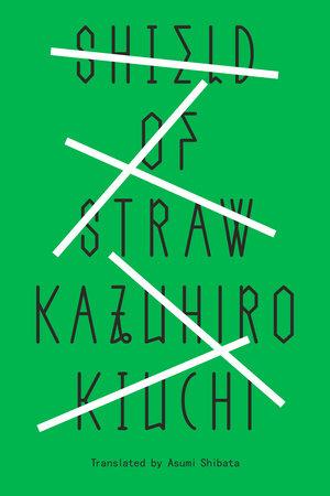Shield of Straw by Kazuhiro Kiuchi