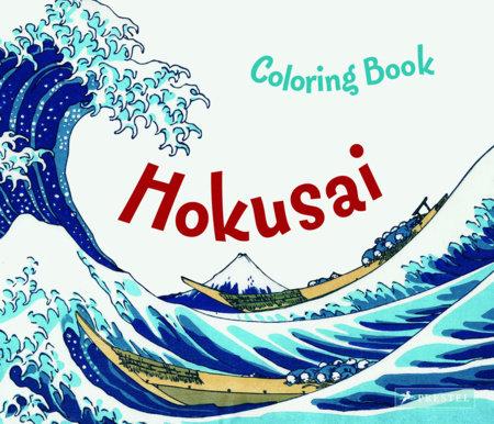 Coloring Book Hokusai by Maria Krause