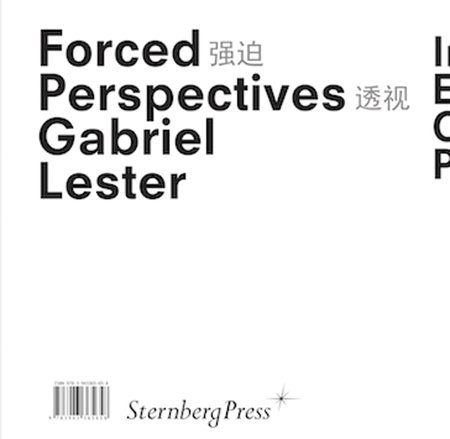 Gabriel Lester by Lee Ambrozy, Gabriel Lester, Philippe Pirotte and Vivian Sky Rehberg