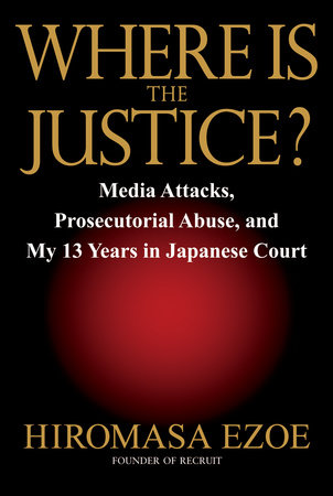 Where is the Justice? by Hiromasa Ezoe